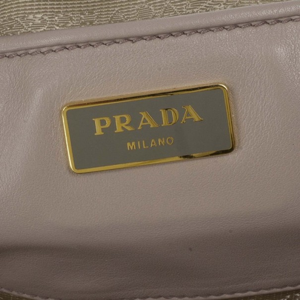 Prada Beige Pomice Chain Handle Hobo